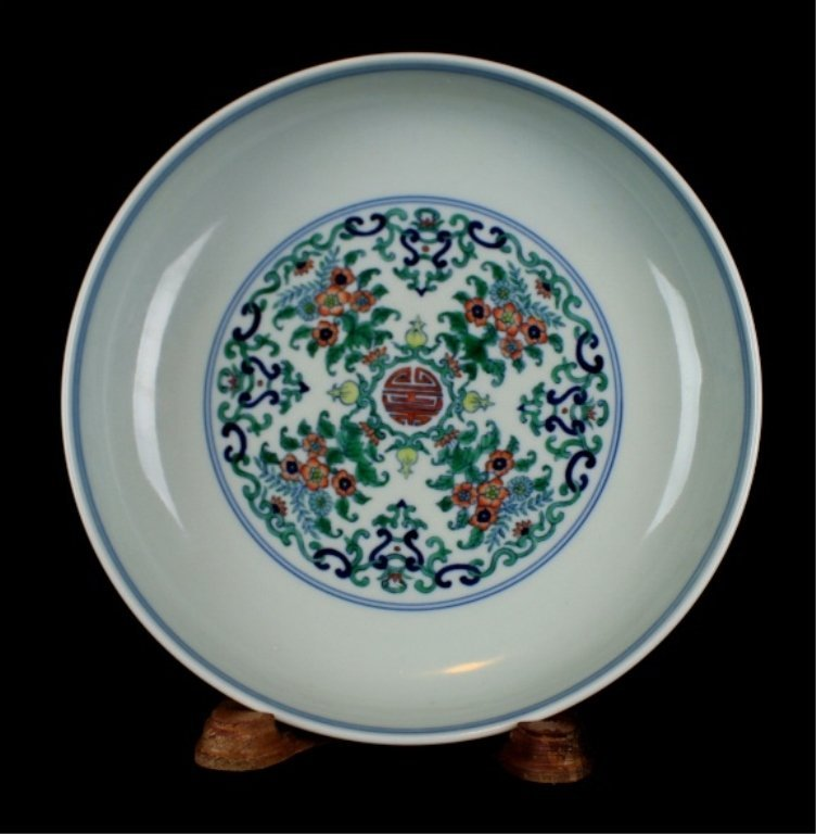 Chinese Qing DouCai Porcelain Plate