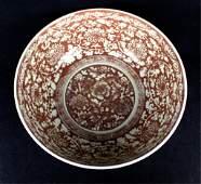 Large Chinese Ming Porcelain Underglaze Red Bowl