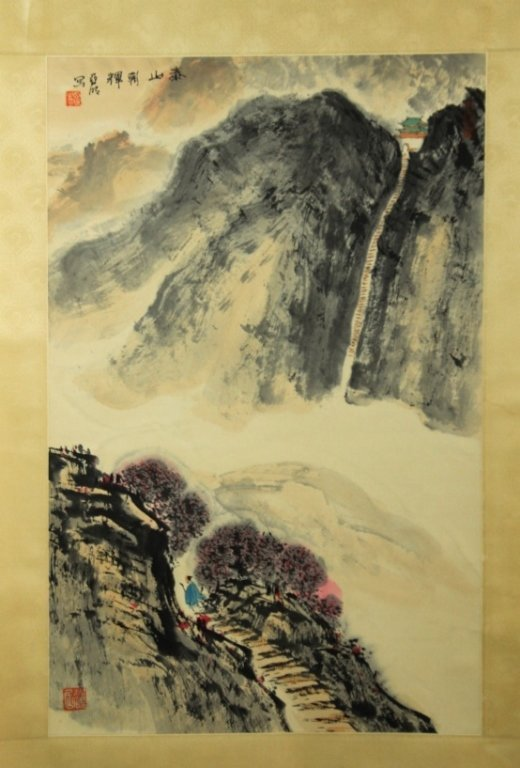 Chinese Scroll Painting Signed Ya Ming