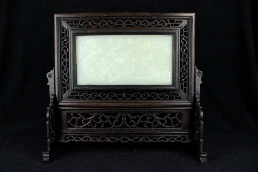 Large Chinese Jade Wooden Frame