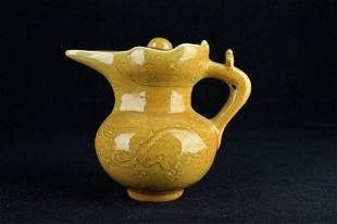 Chinese Qing Porcelain Yellow Glaze Pot with Lid