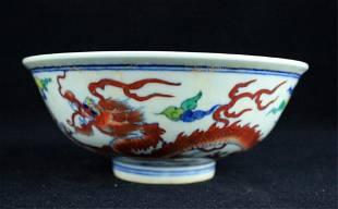 Chinese Qing Porcelain DouCai Bowl