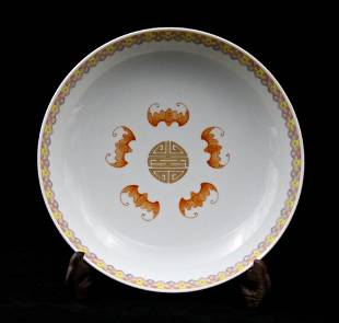 Chinese Qing Porcelain Famille Rose Plate