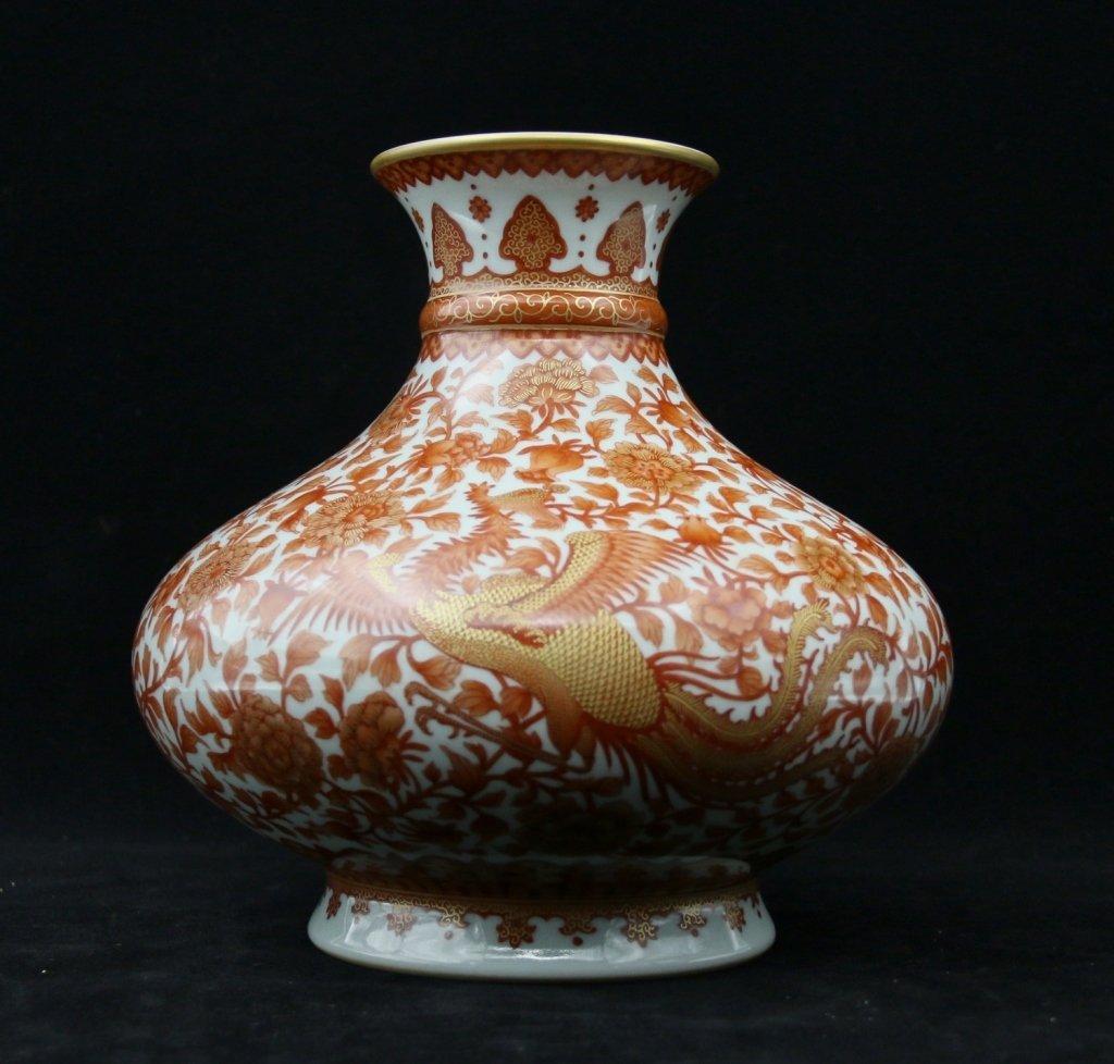Chinese Qing Porcelain Gold Dragon Under Red Vase
