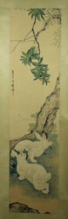Chinese Scrolled Painting by Liu Kui Ling