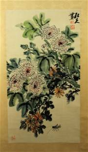 Chinese Scrolled Painting Signed by Guo Shi Fu