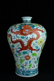 Large Chinese Qing Porcelain DouCai Dragon Vase