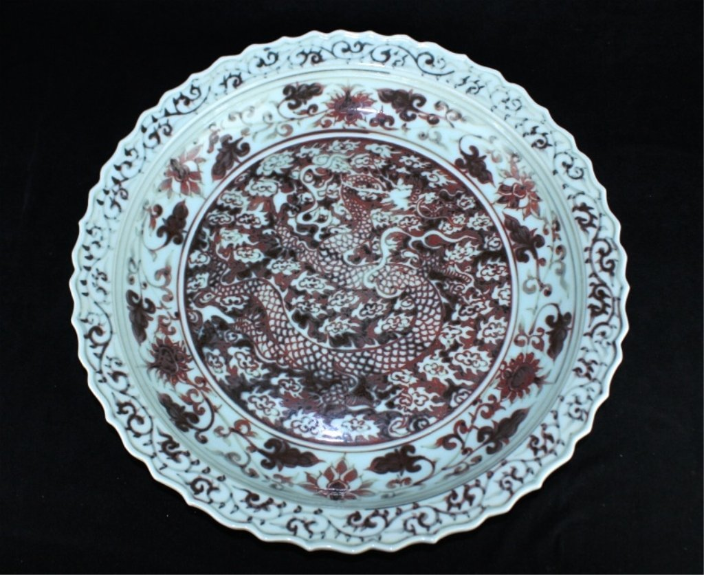 Large Chinese Ming Porcelain White Under Red Plate