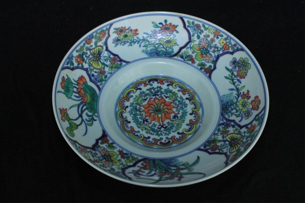 Chinese Qing Porcelain DouCai Plate_x000D_ 10 3/8 x 2