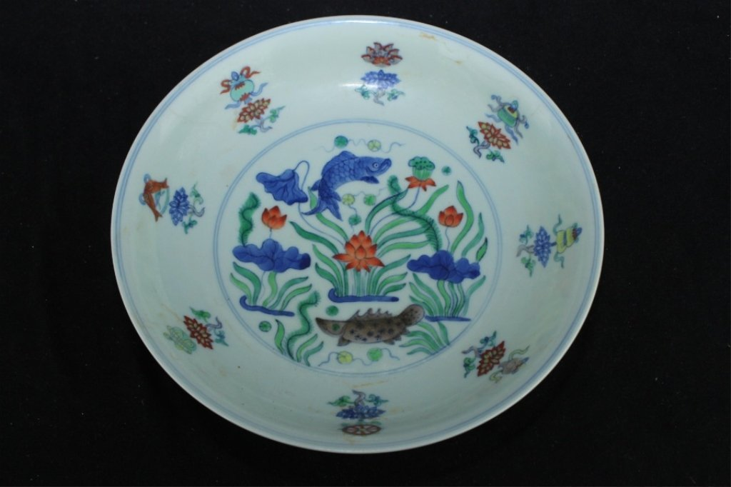 Chinese Ming Porcelain DouCai Plate_x000D_ 8 3/4 x 1