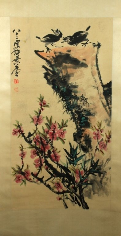 Chinese Scrolled Painting Signed by Xu Lin Lu_x000D_ 86