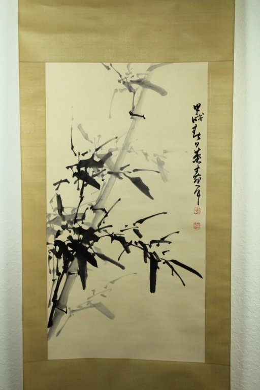 Chinese Scrolled Painting Signed by Dong Shou