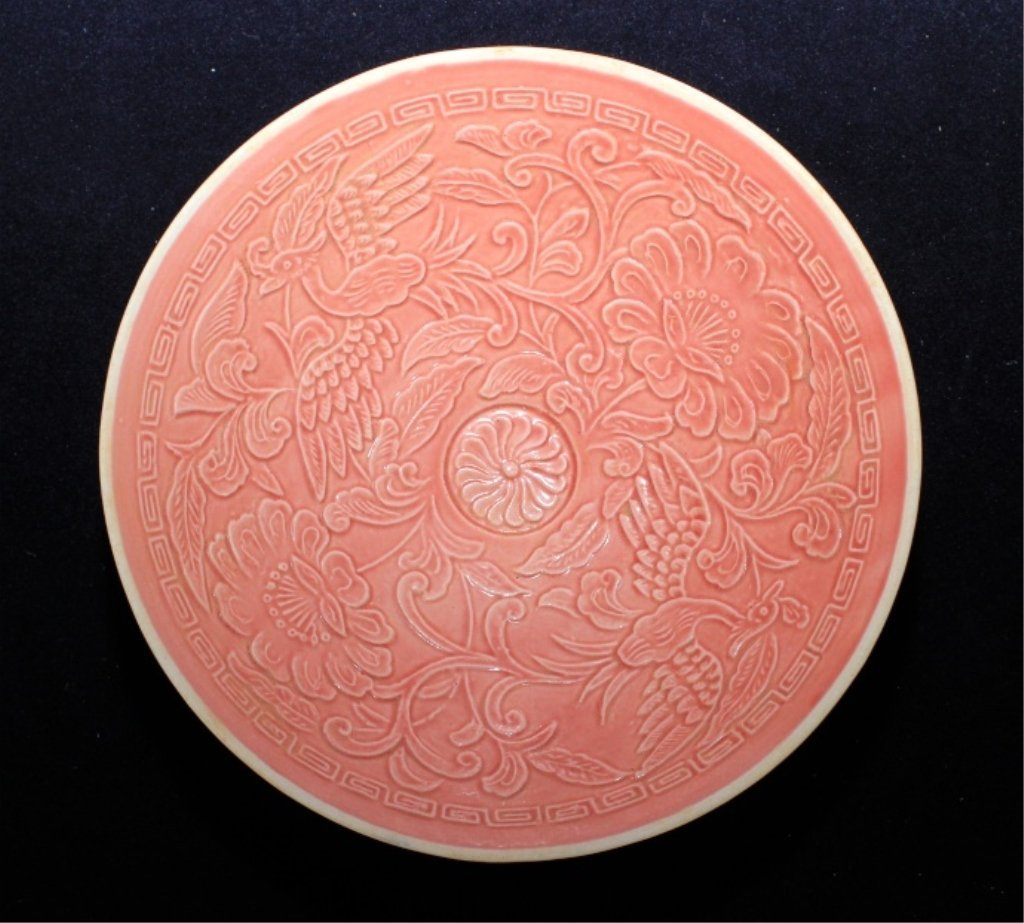 """Chinese Song Porcelain DingYao Plate_x000D_ 8 x 2 1/4"""""""