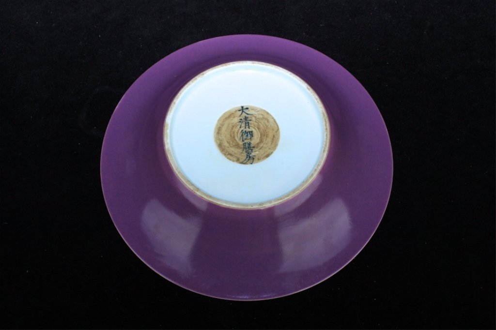 Chinese Qing Porcelain Purple Plate_x000D_ 9 1/8 x