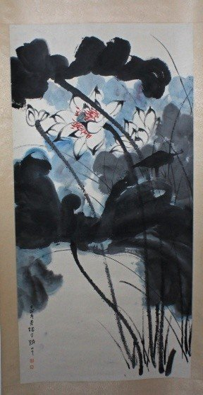 Chinese Scroll Painting Signed by Zhang Da Qian