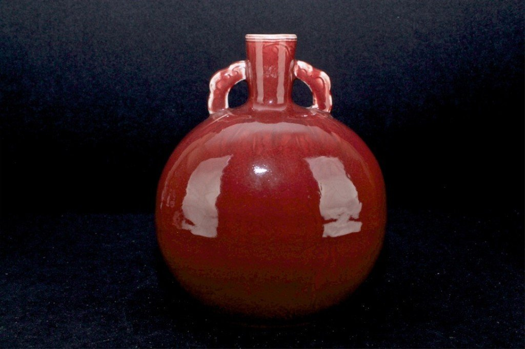 Larege Chinese Ming Porcelain Red Glaze Flask