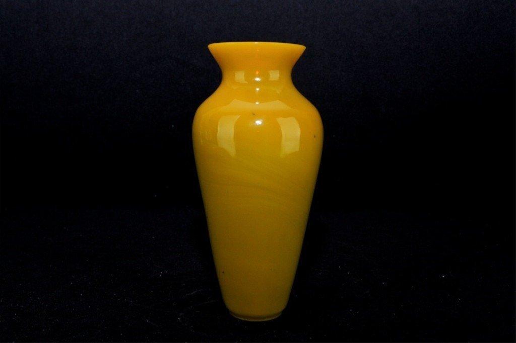 Chinese Qing Porcelain Yellow Peking Glass Vase