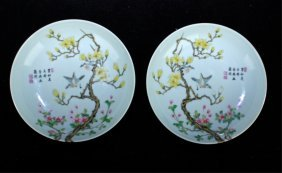 Pair Of Chinese Qing Famille Rose Plate