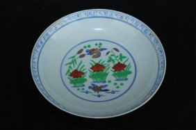 Chinese Ming Porcelain Doucai Plate