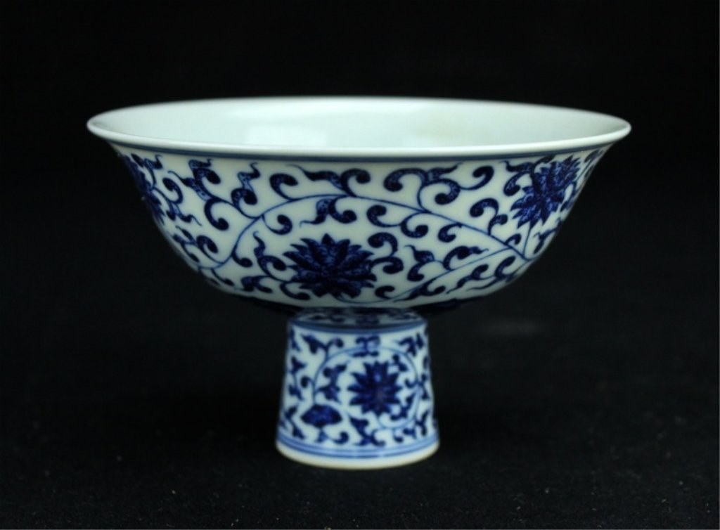Chinese Qing Porcelain Blue&White Handle Cup