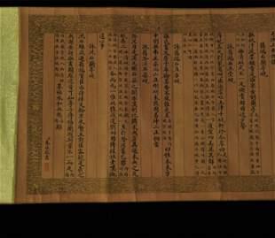 Important Qianlong Zhu Gui Imperial Poetry Scroll