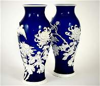 Pair of Early 20th Century Chinese Peking Glass Vases