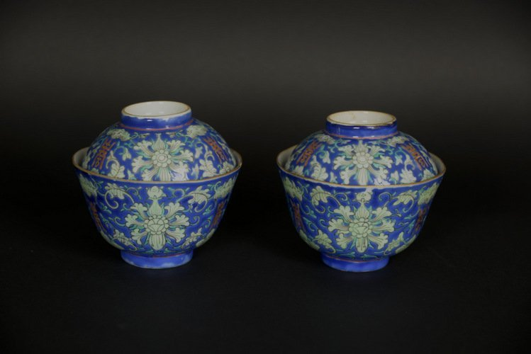 19th C. Chinese Porcelain Covered Rice Bowls