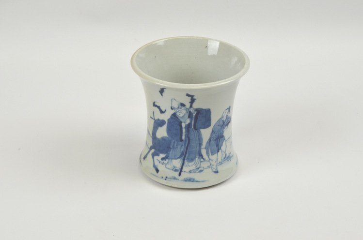 Late Qing Chinese Porcelain Brush Pot