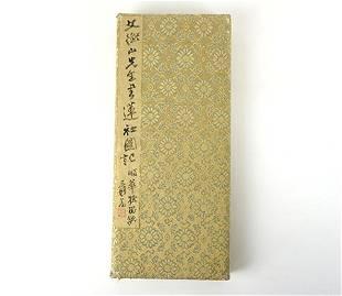 Chinese Calligraphy Album from Zhang Daqian