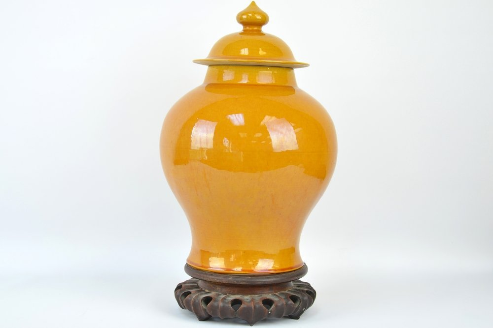 A Chinese Yellow Glazed Ginger Jar