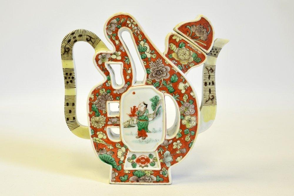 Chinese Shou Character Teapot, Republic Period