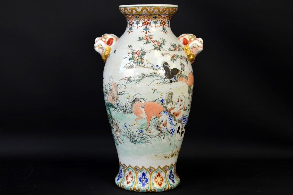 A Japanese Enameled Porcelain Vase