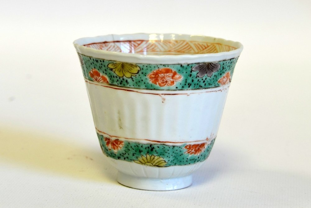 Chinese Wucai Porcelain Wine Cup