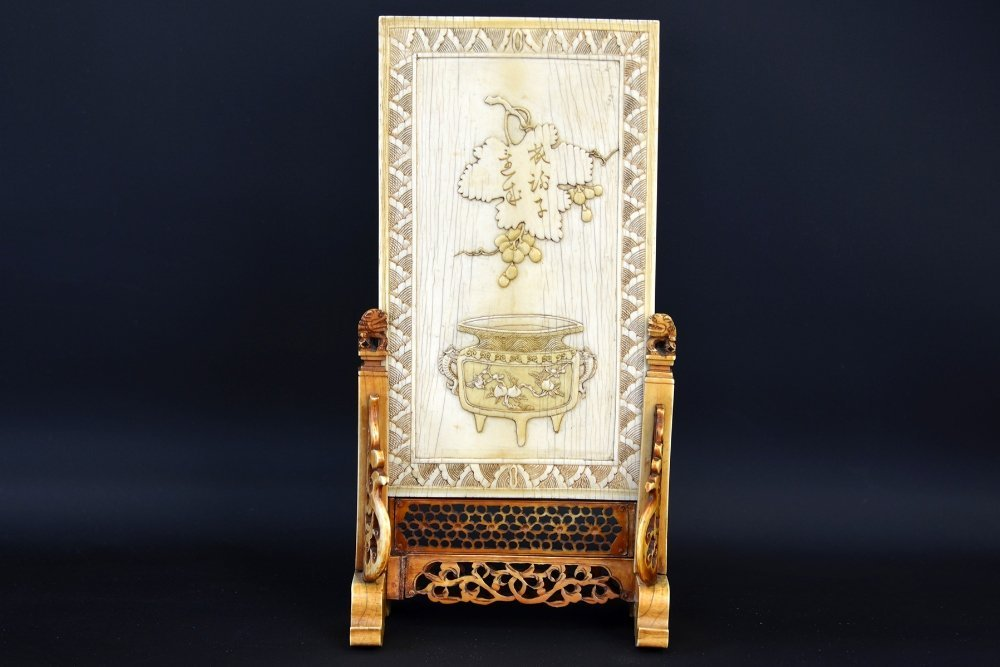 A 19th Century Chinese Ivory Table Screen