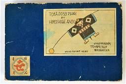 Hiroshige Ando, Tokaido 53 Tsugi Woodblock Prints