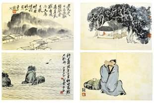 Qi Baishi (1863-1957), Album of Various Subjects