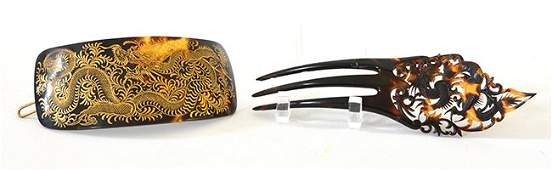 A Pair of Chinese Tortoiseshell Hair Ornaments