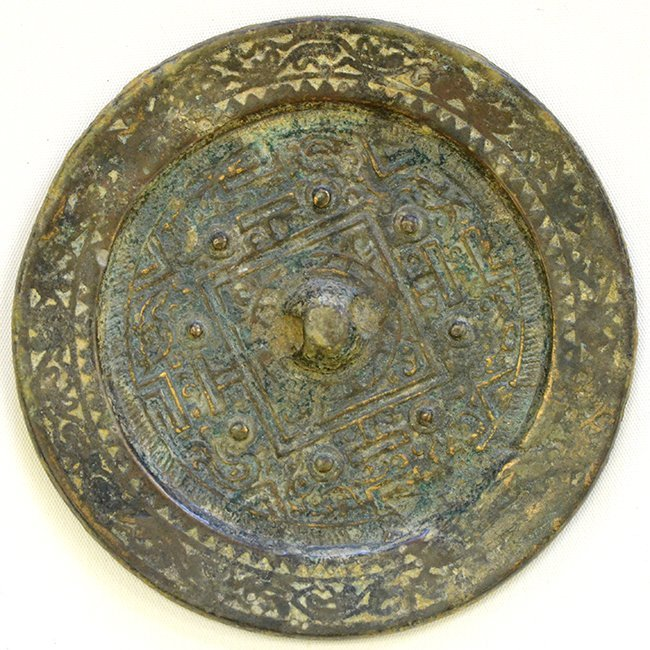 A Chinese Bronze 'TLV' Mirror, Han Dynasty