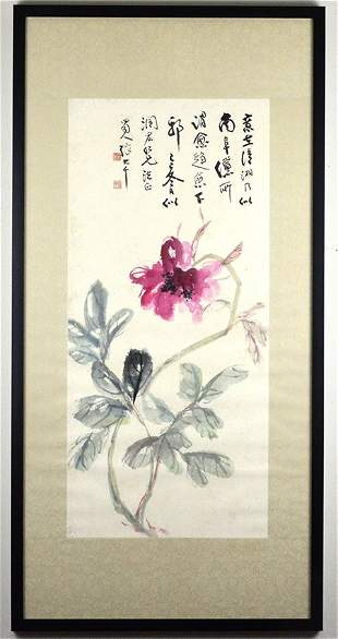 Zhang Daqian (1899-1983), Peony