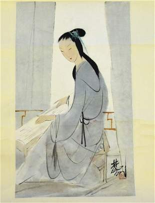 Lin Fengmian (1900 – 1991), A Chinese Painting