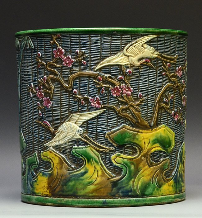 A Large Chinese Carved Polychrome Brush Pot