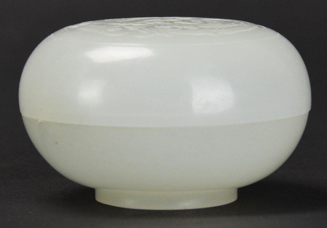 A Chinese White Jade Box