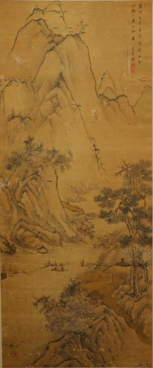 A Large Chinese Landscape Painting