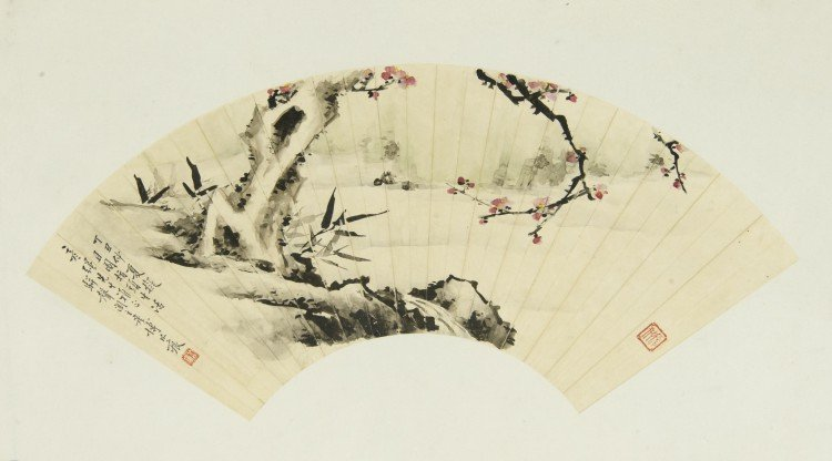 Lin Yanbo (1893-1944) Plum Blossoms Fan Painting