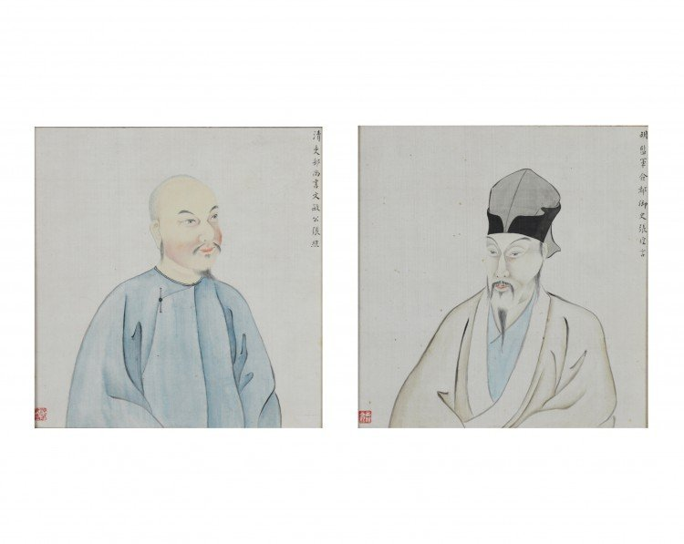 Portraits of Ming and Qing Chinese Officials