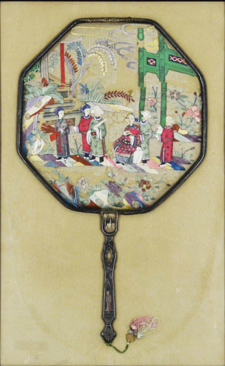 A Framed Chinese Embroidered Fan
