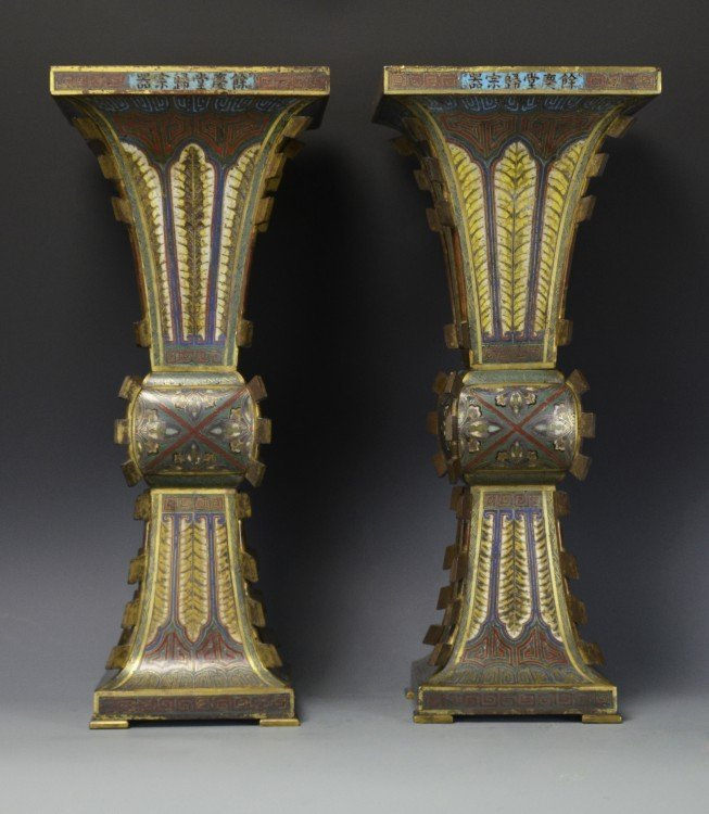 A Pair of Chinese Yuqing Tang Cloisonne Gu, 18th C