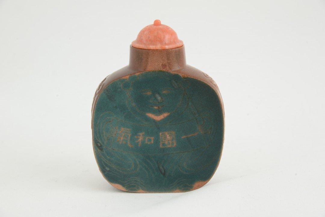 A Rare 18th Century Goldstone Aventurine-Glass Snuff