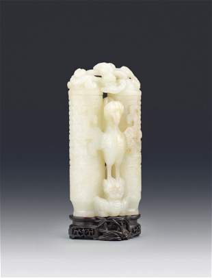 A Finely Carved White Jade 'Champion Vase' and Cover