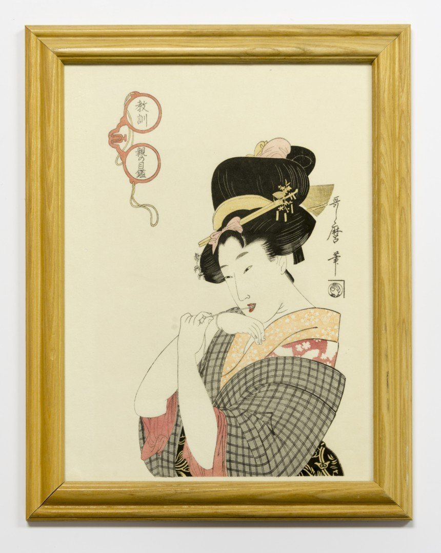 A Japanese Painting of a Woman
